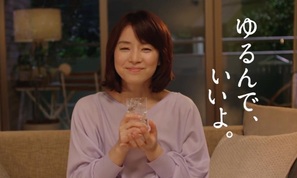 『gujiの縁側』<br>俺たちのゆり子!?💘ラブフォーエバー💘