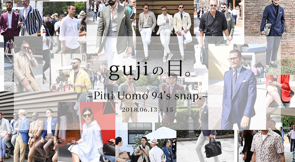『gujiの縁側』<br>guji&#8217;s pitti uomo 94 snap~外伝~