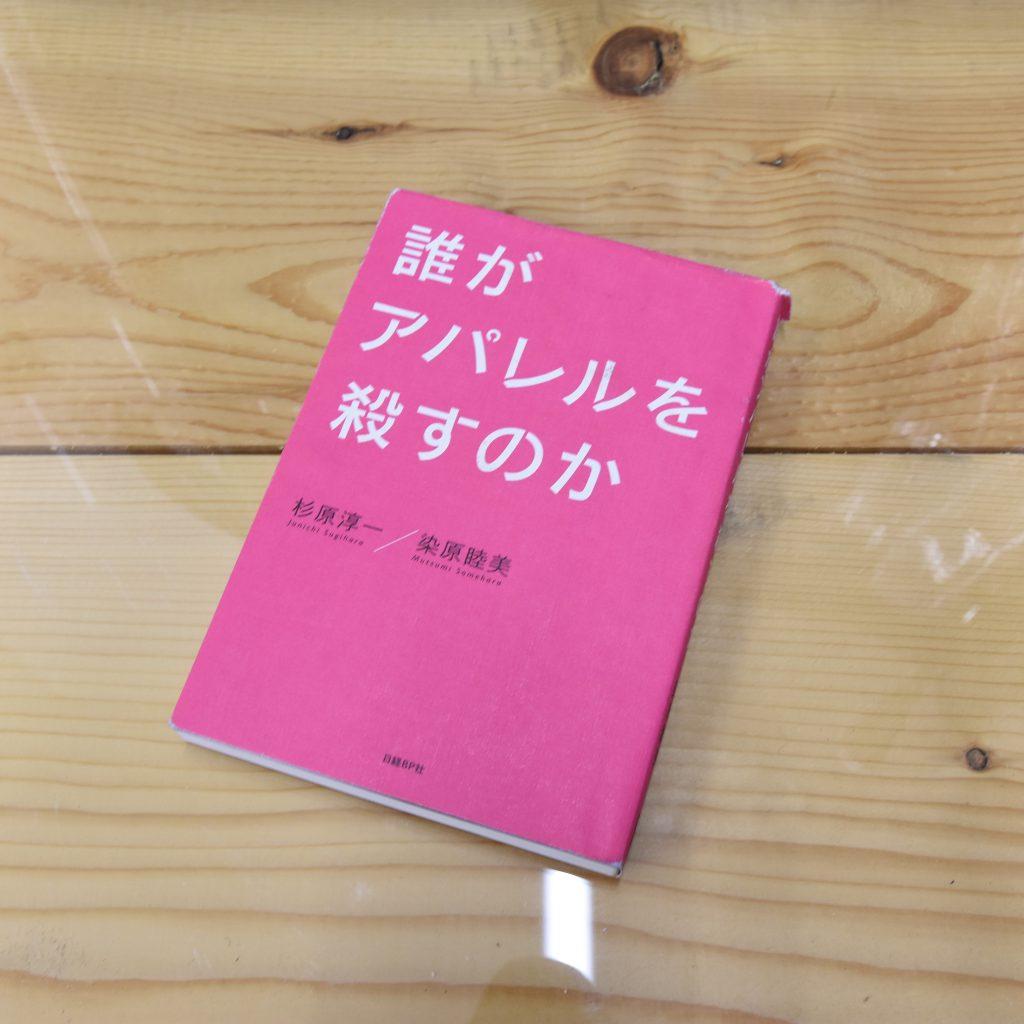 『gujiの縁側』<br>~極薄読書感想文~