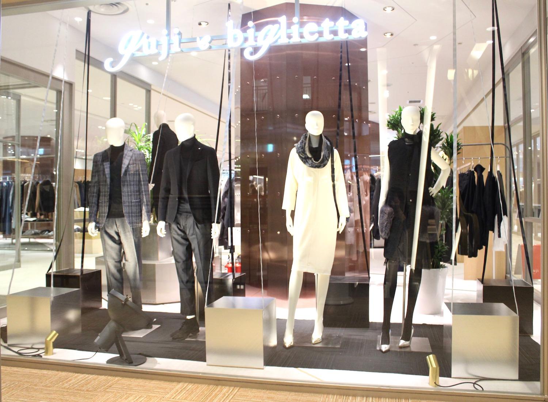 『gujiの縁側』<br>Classico Moda@guji大阪店POPUPスペース<br> 大阪店(ハービスPLAZA)休館日のお知らせ