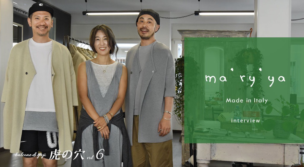 コンテンツ公開!<BR>ma'ry'ya(マリア)<BR>ニット5型<BR>2020ssCollection!