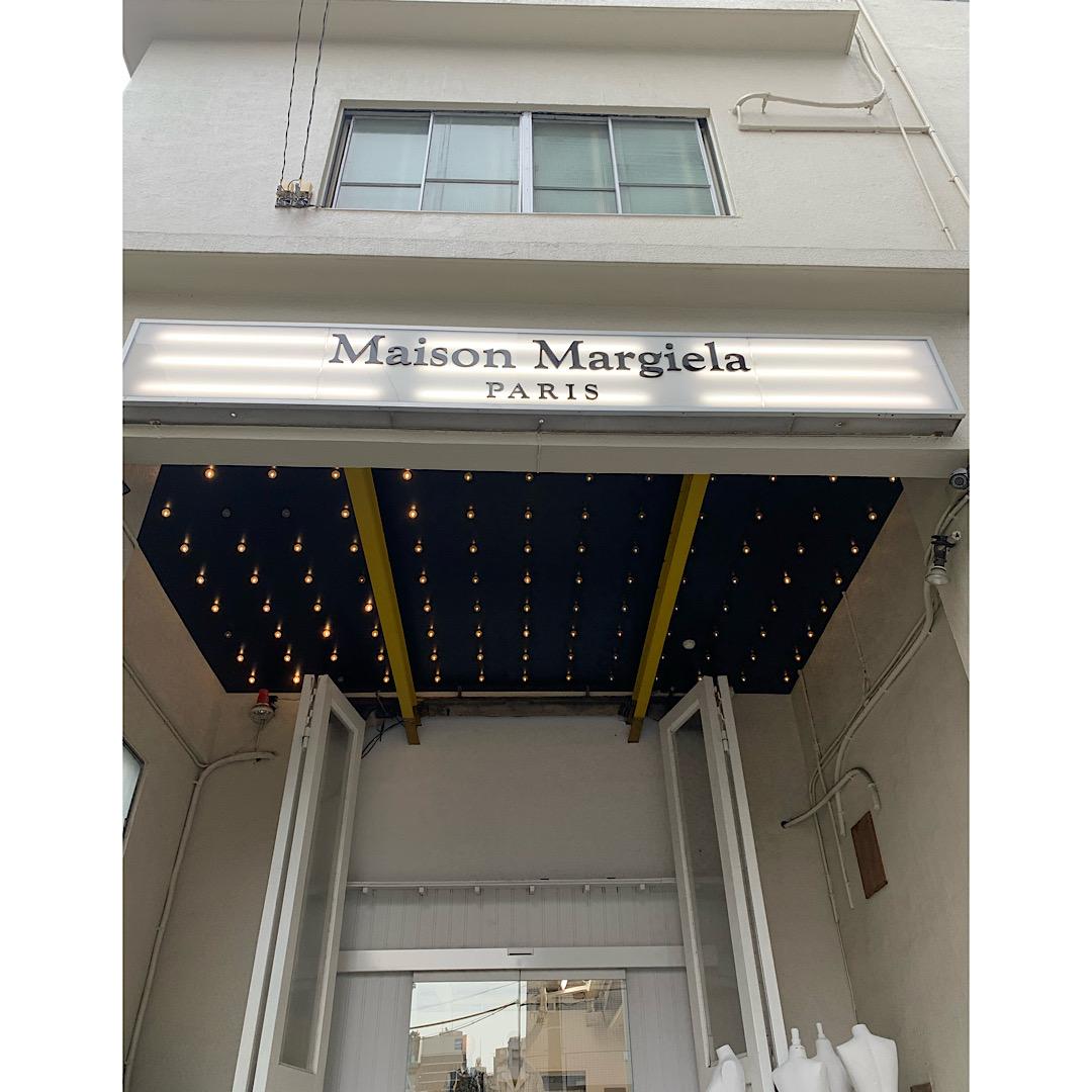 『gujiの縁側』<BR>Maison Margiela(メゾン マルジェラ)の展開がスタート!