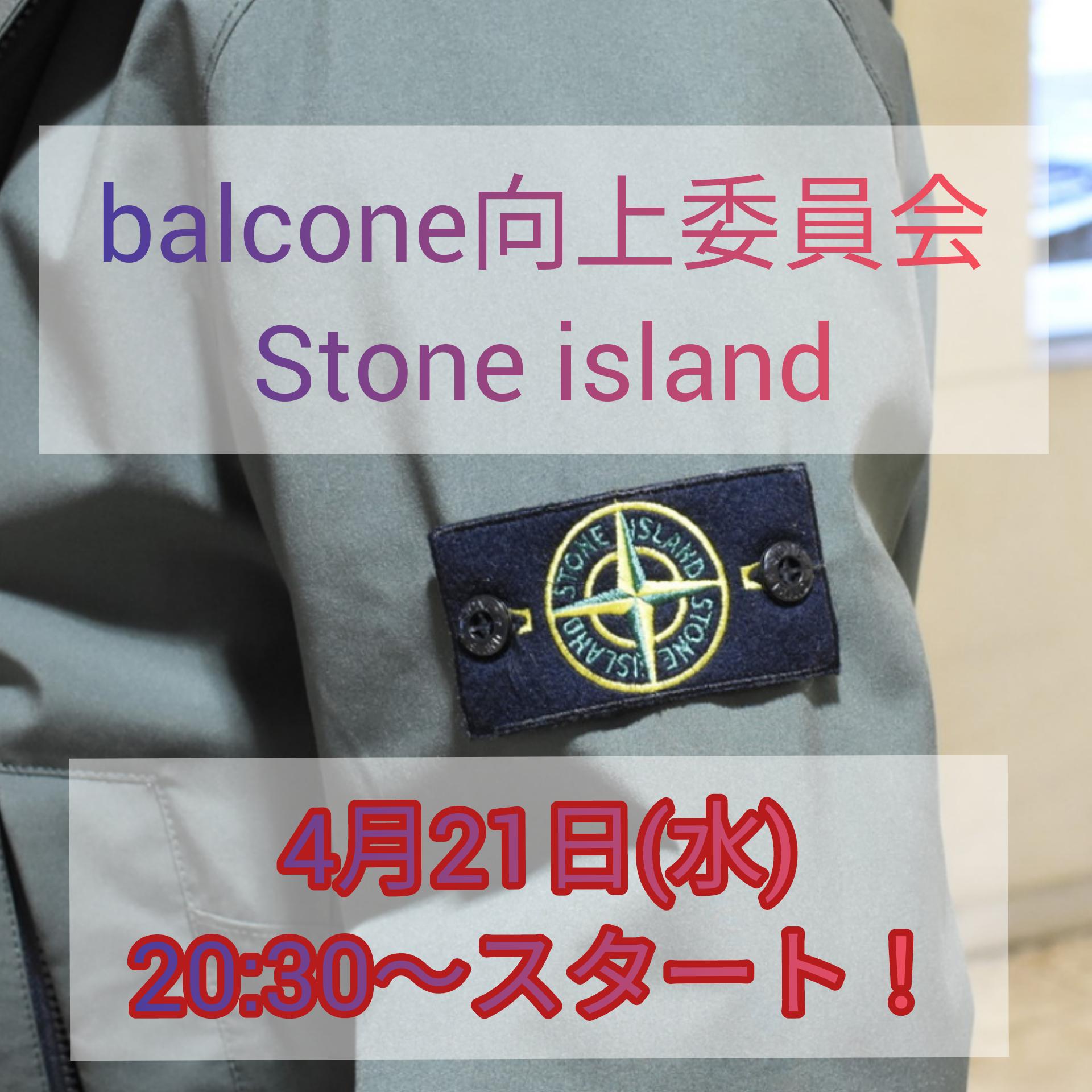 『gujiの縁側』<BR>4月21日(水)20:30〜インスタライブ開催します!