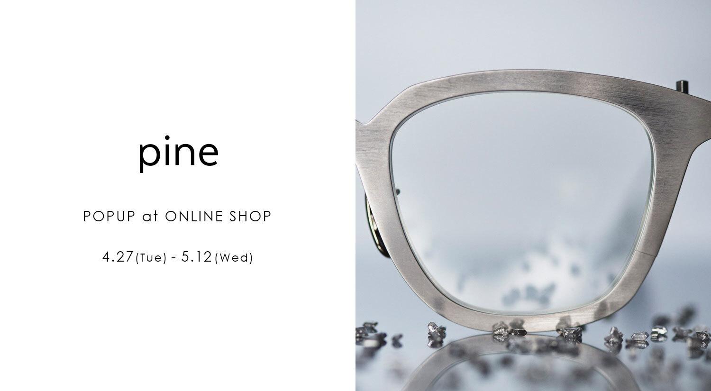 『gujiの縁側』<BR>PINE(パイン) eyewear POPUP スタート!@ ONLINE SHOP
