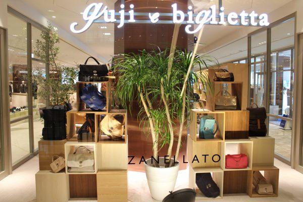 『THE ZANELLATO(ザネラート)』①~at guji e biglietta大阪~<BR>バッグ4型