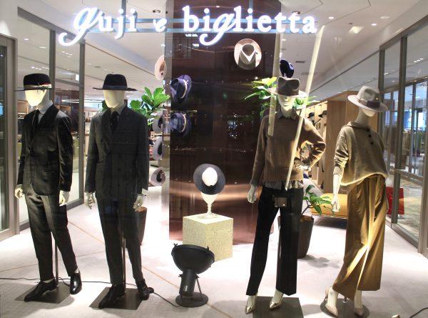 頭上に茶目っ気を!?<BR>Borsalino(ボルサリーノ)NICK FOUQUET3型<BR>Borsalino(ボルサリーノ)フェア@guji e biglietta大阪店