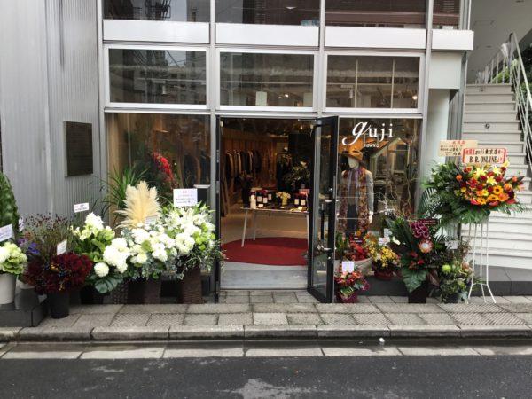 PURA(プーラ)な心で・・・guji TOKYO 本日オープンです!!<br> ZANELLATO(ザネラート) バッグ3型