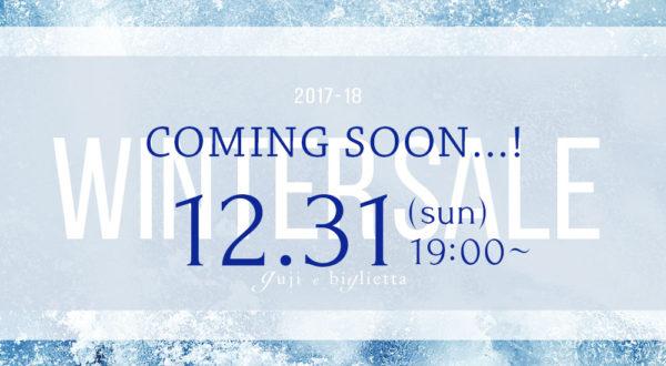 ◆年末のご挨拶◆