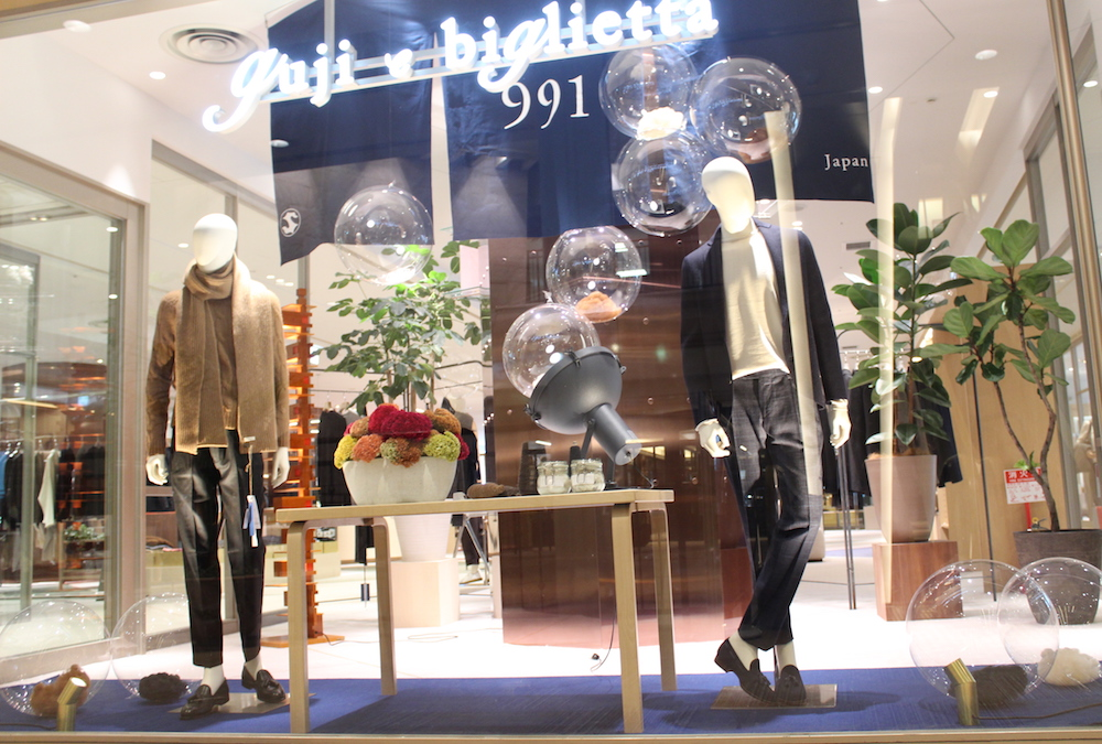 『991 POPUP fair!!!』at guji大阪<BR>991(ナインナインティワン/キューキューイチ)rosario(ロサリオ)ニットジャケット・ニットパンツ・Sultan(サルタン)モックネック・ニットグローブ・指ぬきニットグローブ・RaYS(レイズ)クルーネックニット