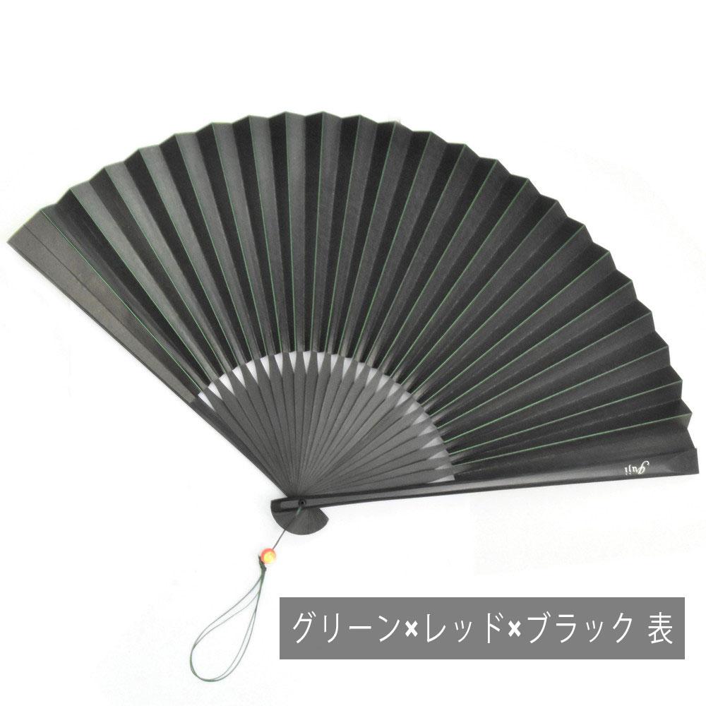 夏の風物詩!<BR>宮脇賣扇庵(みやわきばいせんあん)guji別注扇子