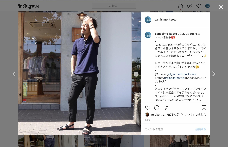皆様が気になっているスタイリングをご紹介。<BR>Instagramのご紹介<BR>camisimo in guji laboratorio.