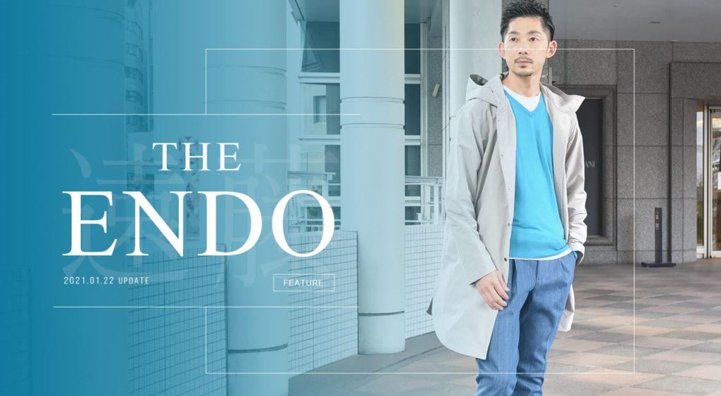 『THE ENDO』再始動です