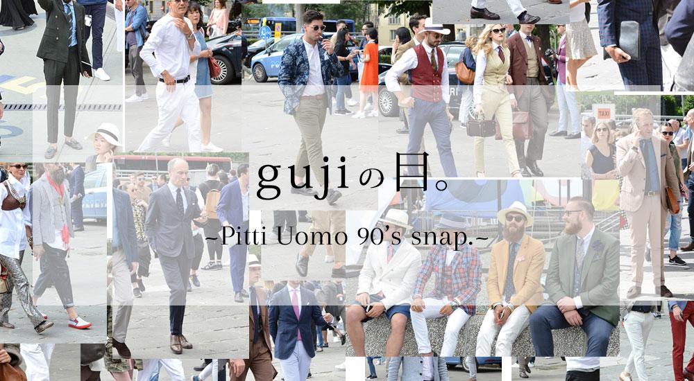 guji's pitti スナップまとめ 2017SS